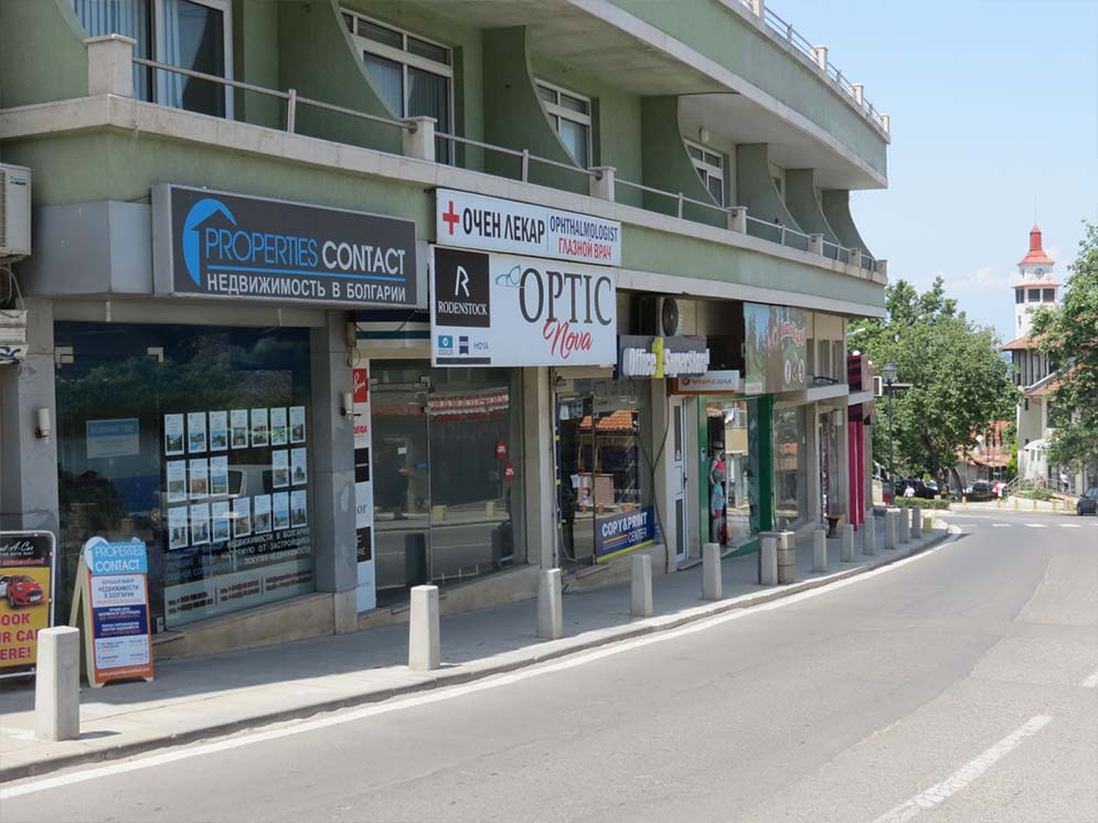 Sozopol office
